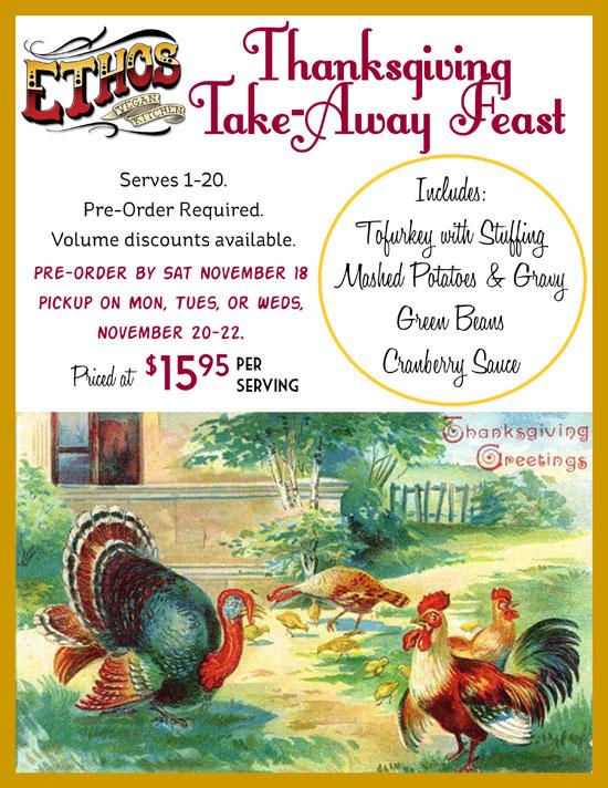Thanksgiving Take Away